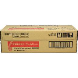 ライオン グロンサンRゴールド内服液 50ml×50本 健康食品 滋養強壮ドリンク