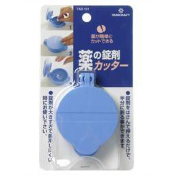 サンクラフト サンクラフト 薬の錠剤カッター 衛生医療 ピルカッター(錠剤カッター)