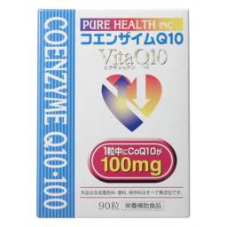 ピュアヘルス VitaQ10 コエンザイムQ10 100mg 90粒 健康食品 コエンザイムQ10(CoQ10)