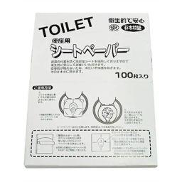 丸ノ内紙工 便座用シートペーパー(非木材紙) 100枚入 日用品 便座シート