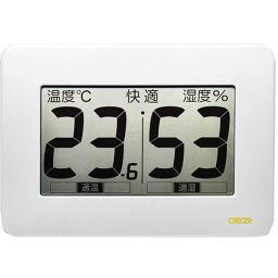 クレセル クレセル 超大画面温湿度計 (壁掛け・卓上両用) CR-3000W 白 ベビー&キッズ 温湿度計