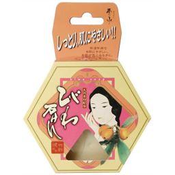日本漢方研究所 びわ石けん 100g 化粧品 びわの葉 石鹸