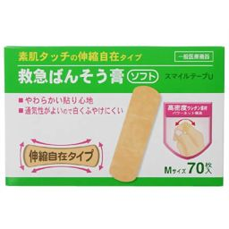 コウシ(コウシ) 救急ばんそう膏ソフトM 70枚入 衛生医療 伸縮性絆創膏