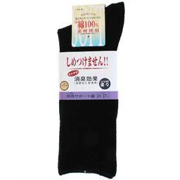神戸生絲 紳士用 ふくらはぎ楽らくソックス(綿混) ブラック 24-27cm 日用品 防臭・消臭靴下