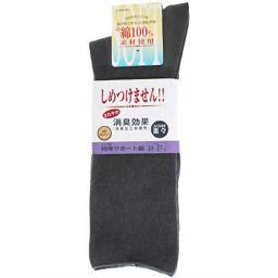 神戸生絲 紳士用 ふくらはぎ楽らくソックス(綿混) ミドルグレー 24-27cm 日用品 防臭・消臭靴下