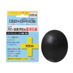 クロバーコーポレーション からだの汚れ・体臭予防用薬用石鹸 男性向 80g 日用品 薬用石鹸(固形)