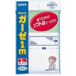 川本産業 ガーゼ 30cm×1m×2枚 衛生医療 ガーゼ全部