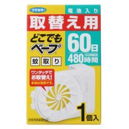 フマキラー どこでもベープ蚊取り 60日 取替え用 1個入 日用品 殺虫剤全部