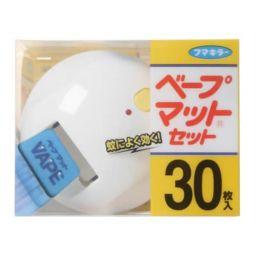 フマキラー ベープマット セット 30枚入 日用品 電子蚊取り器(コンセント)