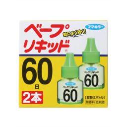 フマキラー ベープリキッド 60日 無香料 2本入 日用品 蚊取り器 取替えリキッド