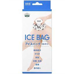 スリーランナー アイスバッグ M 900ml 衛生医療 氷嚢(氷のう)