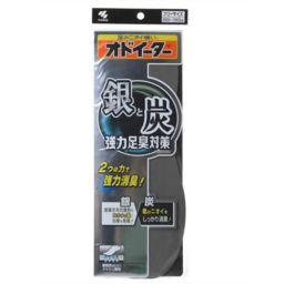 小林製薬 銀と炭 オドイーター フリーサイズ 1足入 日用品 靴の中敷 消臭・ムレ防止用