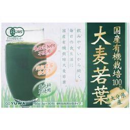 ユーワ ユーワ 大分県産 有機大麦若葉 青汁100% 3g×30包 健康食品 大麦若葉青汁