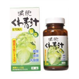 ミナト製薬 減肥くわ青汁 粒々 570粒 健康食品 桑の葉青汁(くわ青汁)