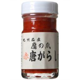 ハウスボトラーズ 九州名産 鷹の爪 赤唐がらし 60g 健康食品 唐辛子(トウガラシ)