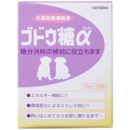 現代製薬 ブドウ糖アルファ 1.5×16袋 ペット用品 栄養補助ドリンク(犬用)