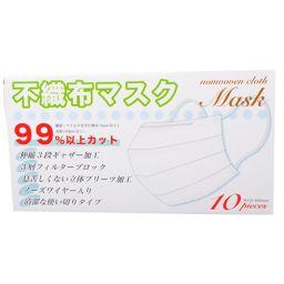 サンタン 【在庫限り】サンタン 不織布マスク こども用 10枚入 衛生医療 ウイルス対策マスク