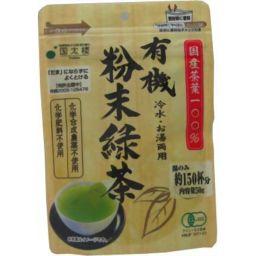 国太楼 有機粉末緑茶 50g 水・飲料 粉茶・粉末緑茶