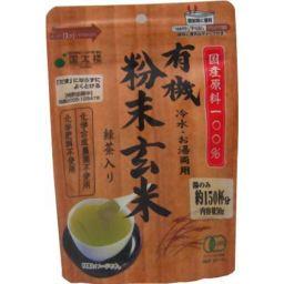 国太楼 有機粉末玄米 緑茶入り 50g 水・飲料 粉茶・粉末緑茶