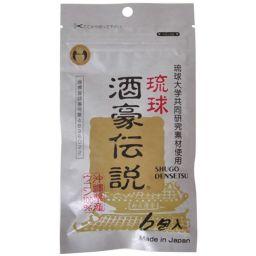 沖縄県保険食品協同組合 琉球酒豪伝説 1.5g×6包入 健康食品 ウコン 粒