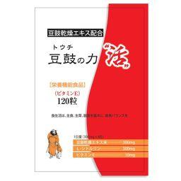 中村薬品工業 豆鼓の力 活 120粒 健康食品 豆鼓(トーチ)
