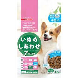 日清ペットフード いぬのしあわせ 7歳からの高齢犬用 中粒 1.5kg ペット用品 ドッグフード全部