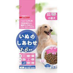 日清ペットフード いぬのしあわせ 1歳からの成犬用 小粒 1.3kg ペット用品 ドッグフード全部