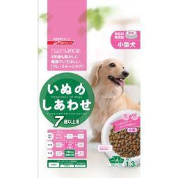 日清ペットフード いぬのしあわせ 7歳からの高齢犬用 小粒 1.3kg ペット用品 ドッグフード全部