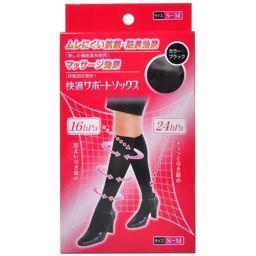 新生 快適サポートソックス S-M ブラック 日用品 着圧ソックス(女性用)