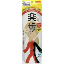 木原産業 楽歩(189) 女性用 L(24.0-24.5cm) 日用品 靴の中敷 衝撃吸収用