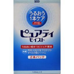 シード シード ピュアティ モイスト(酵素洗浄保存液) 120ml×2本入 衛生医療 ハードレンズ用洗浄・保存・タンパク除去