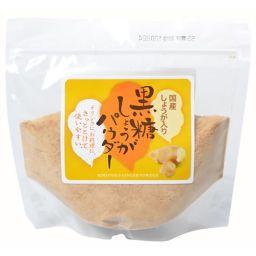 沖縄物産企業連合 黒糖しょうがパウダー 170g 健康食品 生姜(しょうが)