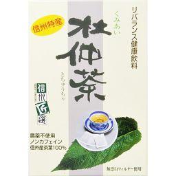 サンメクス くみあい杜仲茶 2g×60p 健康食品 杜仲葉