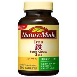 大塚製薬 ネイチャーメイド 鉄(アイアン) ファミリーサイズ 200粒 健康食品 鉄分