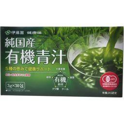伊藤園 純国産 有機青汁 3g×30包 健康食品 大麦若葉青汁