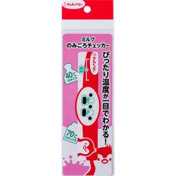 ジェクス チュチュベビー ミルクのみごろチェッカー ベビー&キッズ 哺乳瓶用温度計