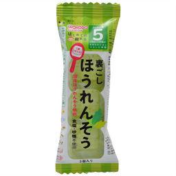 和光堂 和光堂 手作り応援 はじめての離乳食 裏ごしほうれんそう 5か月頃から 2.1g ベビー&キッズ 離乳食 初期 野菜(5ヶ月頃から)