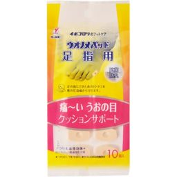 横山製薬 イボコロリ ウオノメパッド 足指用 10個入り 衛生医療 靴ずれ・うおのめ用絆創膏