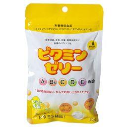 大木製薬 ビタミンゼリー レモン風味 80粒 健康食品 ビタミン(子供用サプリメント)