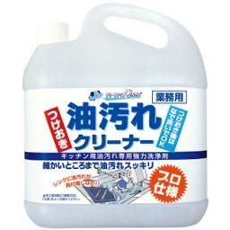 オカモト つけおき油汚れクリーナー 5L 日用品 洗剤・洗浄剤 キッチン用