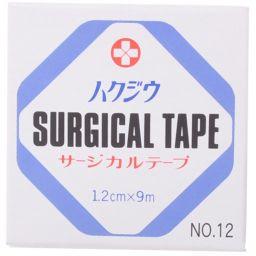 白十字 ハクジウ サージカルテープ NO.12(1.2cm×9m) 衛生医療 サージカルテープ全部