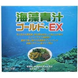 銀座自然館 海藻青汁ゴールド・EX 3g×30包 健康食品 青汁
