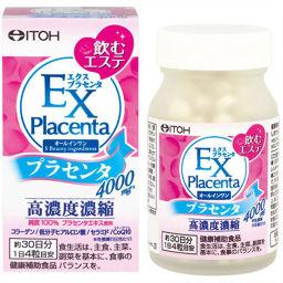 井藤漢方製薬 エクスプラセンタ 120粒 健康食品 プラセンタ
