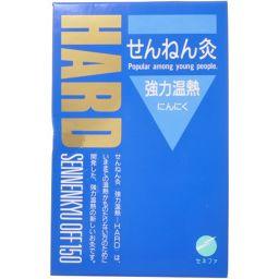 セネファ せんねん灸 強力温熱 にんにく灸 150点入 衛生医療 お灸 ワンタッチタイプ
