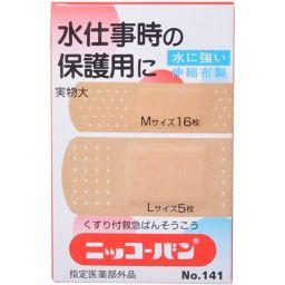 日廣薬品 ニッコーバン NO.141 2サイズ(M16枚入、L 5枚入) 衛生医療 伸縮性絆創膏