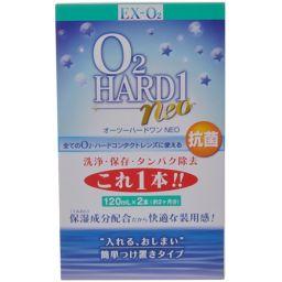 大洋製薬 大洋製薬 抗菌 O2(オーツー) ハードワン NEO 120ml×2本入 衛生医療 ハードレンズ用洗浄・保存・タンパク除去