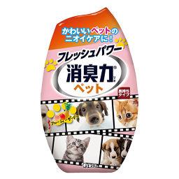 エステー ペットの消臭力 フルーティーガーデン 400ml 日用品 消臭剤 ペット用