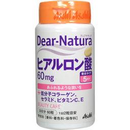 アサヒフードアンドヘルスケア ディアナチュラ ヒアルロン酸 60粒 健康食品 ヒアルロン酸