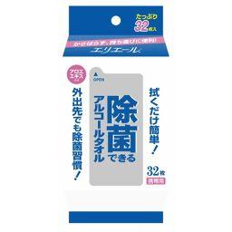 大王製紙 エリエール 除菌できるアルコールタオル携帯32枚入 衛生医療 除菌用ウェットタオル