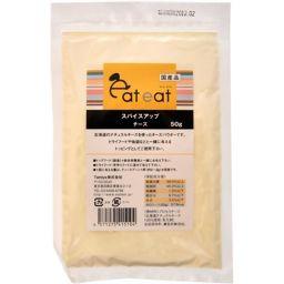 Tamiys(タミーズ) eateat(イートイート) スパイスアップ チーズ 50 ペット用品 キャットフード(ふりかけ)